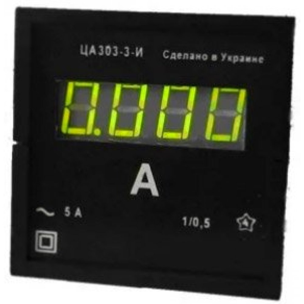 Амперметр постоянного тока ЦА0204-3