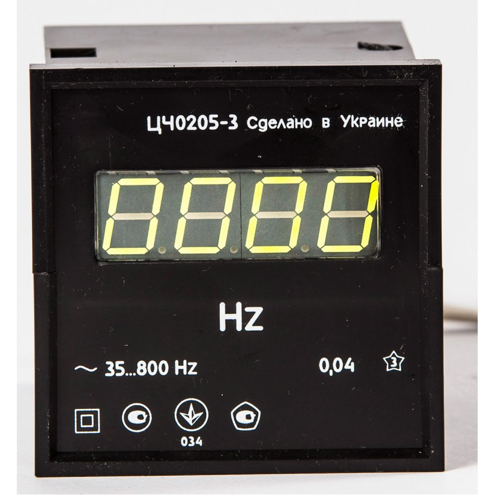 Частотомер ЦЧ0205-2