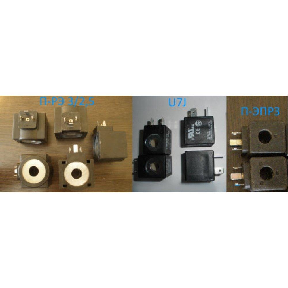 Катушка П-РЭ 3/2,5 без разъёма (внутренний диаметр = 15.8 мм) ПЭК-3-2,5-610