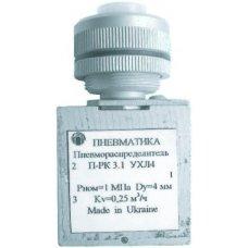 """Пневмораспределитель П-РК 3.1 с кнопкой """"Пуск"""""""