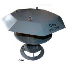 Сирена С-40 (120 дБ. 220В)