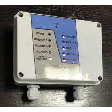 Устройство контроля скорости УТКС-1М-110