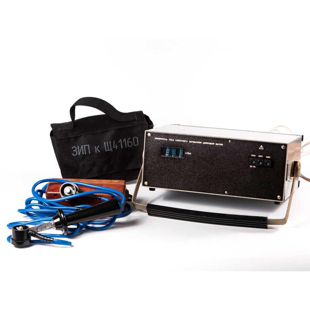 Измеритель тока короткого замыкания Щ41160