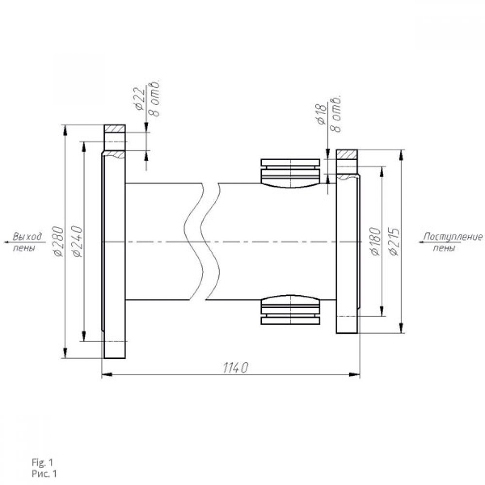 Генератор піни низької кратності стаціонарного типу ГПНС
