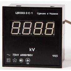Вольтметры переменного напряжения ЦВ0303-2